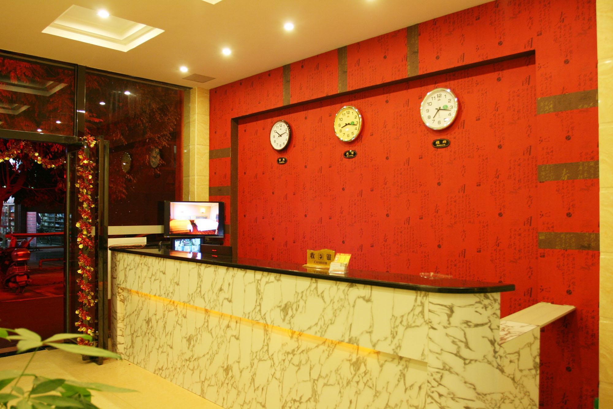 酒店收银台风水-易奇文化