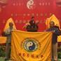 第十八回世界易经大会在京隆重举行