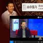 【动态】董易奇老师作客新浪网 畅谈猴年生肖开运方位