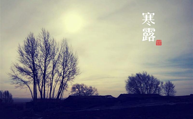 """秋燥""""潜伏""""熬夜吃辣=""""火上浇油"""""""