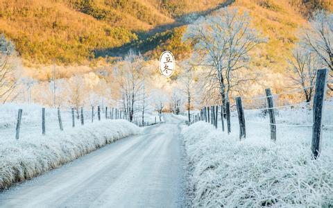 深冬常染八种疾病 施六手法巧妙躲避