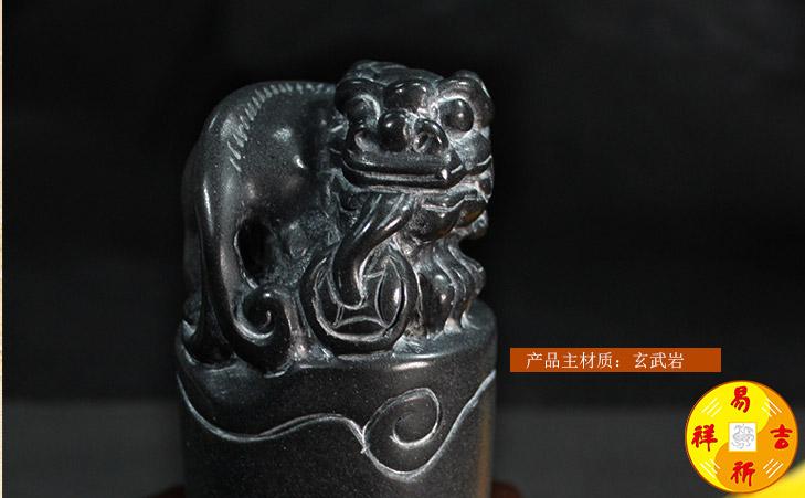黑貔貅(旺横财)