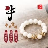 2019己亥猪年董易奇12生肖牛健康手链平安灵福