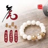 2019己亥猪年董易奇12生肖虎健康手链菩提莲花