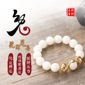 2019己亥猪年董易奇12生肖兔健康手链花开见喜