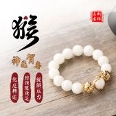 2019己亥猪年董易奇12生肖猴健康手链神龟贺寿