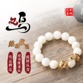 2019己亥猪年董易奇12生肖鸡健康手链麒麟献瑞