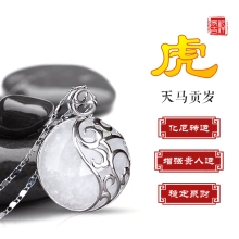 易祈吉祥2018生肖虎吉祥物吊坠:天马贡岁