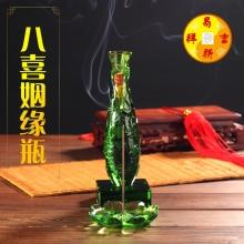 董易奇定制吉祥物:八喜姻缘瓶