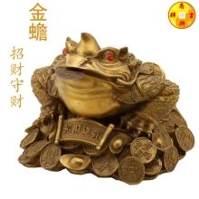 三脚金蟾(中)