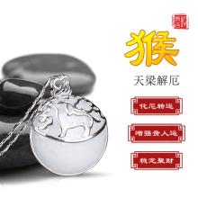 易祈吉祥2018生肖猴吉祥物吊坠:天梁解厄