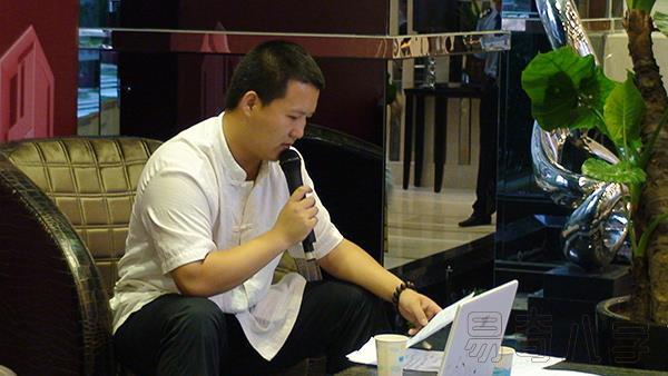 李东明老师考察颐和四季公馆风水