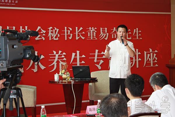 李东明老师为客户看家居风水