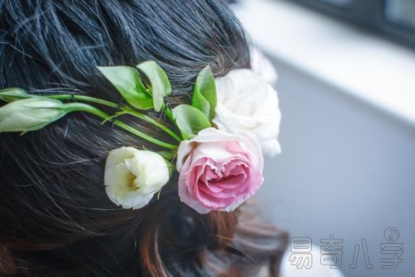 董易奇:水對婚姻桃花的影響